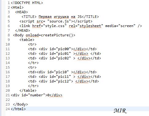Как сделать javascript в html 46